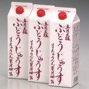 青森の美味しいスチューベンジュース(ぶどうジュース 100%ストレート)1L×3本箱入り【RCP】