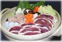 鴨鍋セット(2?3人前)【冷凍】・ 鴨ローススライス150g×2・鴨のつみれ200g×1・スープ×1