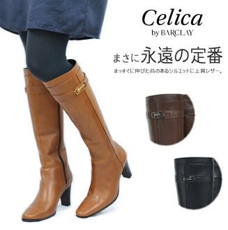Celica by BARCLAY (セリカバイバー Berkeley) サイドベルトエレガンス Lo 8765 / made in Japan / real leather boots / /