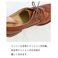 日本製本革ウイングチップオックスフォードシューズ