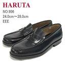 ハルタ 906 メンズ 本革 ローファー HARUTA 906 3E EEE コインローファー ブラック ハルタ メンズ ローファー 通学靴 学生 紳士靴
