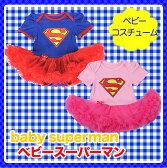 【スーパーマン風 ベビーコスチューム ハロウィーン】ボディスーツ ロンパース チュチュ Halloween 子供 赤ちゃん テーマパーク S M L XLサイズ