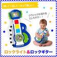 【ロックライト&ロール・ギター】ベビーアインシュタイン 赤ちゃん用 ベビー用 子供用 プレゼント 人気 ロールギター 10P03Dec16