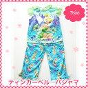 【ディズニー ティンカーベル パジャマ】import プリンセス ルームウェアセットハロウィン コス