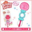 キャンディの形の歯固めとビーズ入りラトル♪ブライトスターツ・pretty in pink★PG-8836【32】