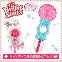 キャンディの形の歯固めとビーズ入りラトル♪ブライトスターツ・pretty in pink★PG-8836【32】 10P03Dec16