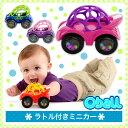 【オーボール ラトル&ロール】ミニカー型ラトル oball レッド ブルー ピンク パープル【32】 10P03Dec16