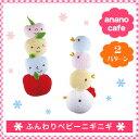 【赤ちゃん おもちゃ】 りんご ひよこ 日本製 ラトル がらがら モンスイユ anano cafe アナノカフェ ベビー