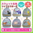 【マグポーチ ベビー】 ポエティック POETIC ツインマグポーチ 保冷 ニックナック 旧ポピンズ(poppins) ZAK-MAMA-00009