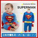 ハロウィンに普段使いに♪超かっこいいスーパーマン風の長袖カバーオール(マント付き) 男の子用