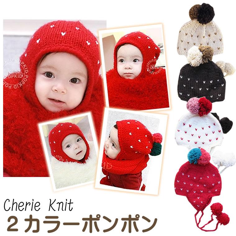 ニット帽子2カラーポンポンベビーニット帽赤ちゃん女の子在庫処分子どもキッズ子供帽子子ども用秋冬