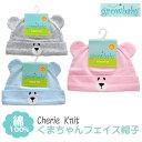 【新生児 帽子】 くま 耳 赤ちゃん ベビー growbaby 正規品 新生児用 0〜3カ月程度 綿100