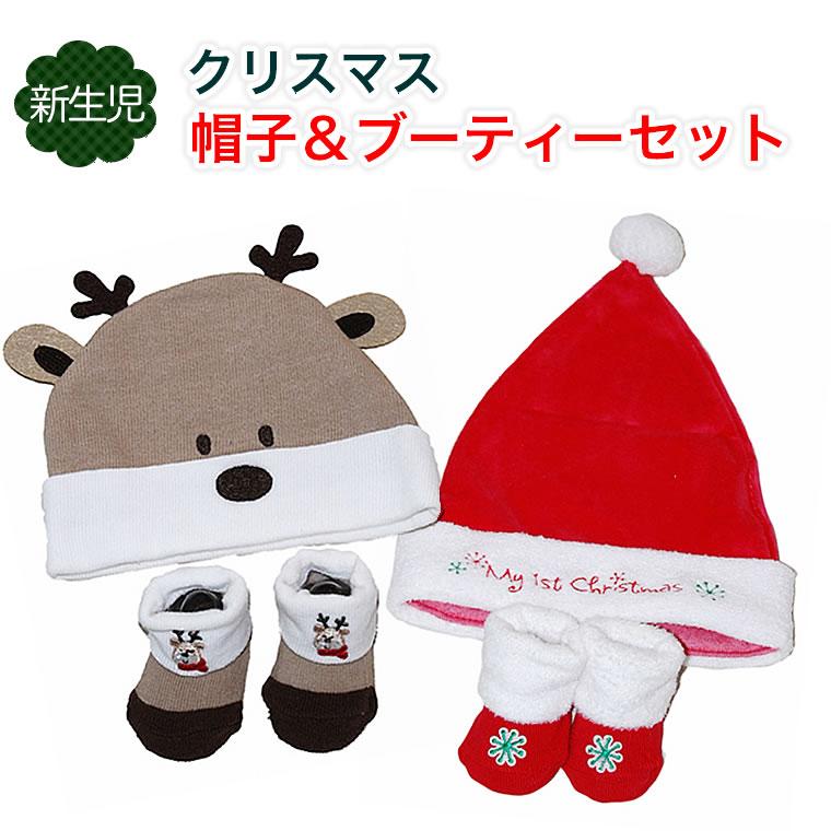 サンタクローストナカイ新生児用帽子ブーティークリスマスサンタブーティ靴下ソックスルームシューズ赤ちゃ