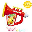【いないいないばあ うーたん ラッパ】 いないいないばぁ 人形 NHK おもちゃ ワンワン 楽器 子供用 幼児用 L5
