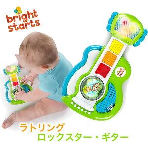 【ラトリング・ロックスター・ギター】 赤ちゃん用 ベ