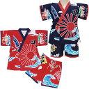 送料無料【日本製】【綿100%】大漁旗柄 甚平スーツ TAIRYOUKI KANJI WAGARA