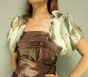 【即納】ラビットファーボレロ(ベージュMIX)セレブなリアルファー 柔らかな肌触り ミックスカラーでドレスアップからカジュアルまで ..