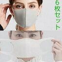 【即日発送】マスク 6枚入り 涼感 洗える 送料無料 個別包装 グレー・オフホワイト・ブラック・カーキ