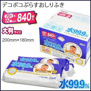 99.9%的水寶寶暨屋面大 840 塊 dekopoko 加濕紙巾的屁股在屋面為濕巾的蜜蜂寶寶的屁股上擦 BabyWipes 非酒精性非香味類型