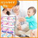 メリーズ おむつ パンツ ビッグサイズ エアスルー 24個入×6袋 144枚 ビッグ Big さらさらエアスルー 尿布 日本製