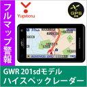 Yupiteru GPS内蔵 ドライブ ドライブレーダー レーダー探知機 GWR201SD 3.6インチ レーダー GPS搭載 カー カー用品 Super Cat