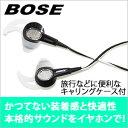 ボーズ イヤホン BOSE mobile in-ear headphones MIEi CLUB 携帯 ヘッドホン スマホ スマートフォン ポータブル アップル製品対応