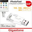 PhotoFast i-Flash Drive 64GB バックアップ 写真・音楽・動画を再生できる i-Flash