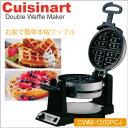 ダブルワッフルメーカー クイジナート CWM-1200PCJCuisinart Double Waffle Maker ワッフルメーカー ワッフル お菓子 手作り
