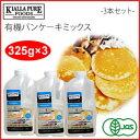 Kia_pancake9ain1
