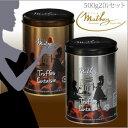 mathez マセズ プレーン トリュフ チョコレート チョコ 500g×2缶 一口 サイズ 大容量 2缶 口どけ バレンタイン ギフト たっぷりココアパウダー