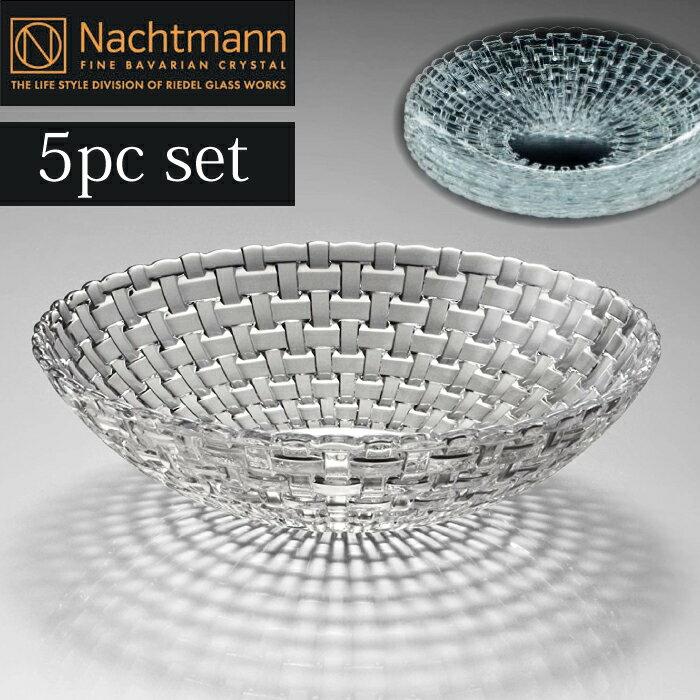 ガラス食器5pcドイツ製パスタボウルサラダスープ皿5枚セットボウルお皿食器ナハトマンNachatma