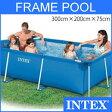 信頼のINTEX(インテックス製) 大型 INTEX インテックス 3Mスクエアフレームプール ファミリーフレームプール 300 x 200 x 75cm 大型プール 家族 子供 こども ビニールプール 子供用 ファミリープール 3M×2M 深さ75cm