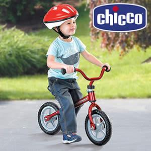 智高智高紅色子彈自行車平衡平衡訓練自行車