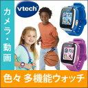 Vtech_watch_m1