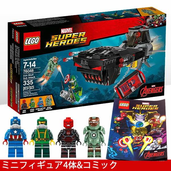 【楽天市場】76048 レゴ Legoスーパー・ヒーローズ アイアンスカル サブアタック アイアンマン キャプテン ...