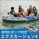 【送料無料】4人乗り ボート エクスカーション4 4人用 i...
