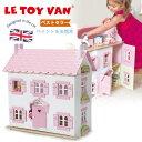【楽天スーパーSALE 10%OFF】ドールハウス レトイバン ソフィーズハウス 【C1000】 木製 &ペイント 高品質 Le Toy Van レ・トイ・バン Sophie's House 二階建て 屋根裏付き