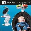 【予約開始2月上旬〜中旬入荷予定】4moms mamaroo3.0 clssic 電動バウンサー ベビーバウンサー オートバウンサー オートスイング 自動/ゆりかご オートベビーベッド バウンサー ママルー3.0 クラシック