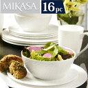 お皿 おしゃれ 北欧 セット 大皿 コップ 陶器 マグカップ 大きい 白 カップ mikasa ミカサ 食器 サービングボウル サラダボウル パスタ皿 プレート デザート皿