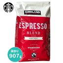 STARBUCKSスターバックスローストエスプレッソコーヒー豆908gホールコーヒー豆