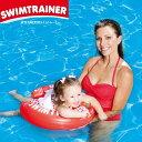 リトルプリンセス SWIMTRAINER スイムトレーナー(レッド) ベビー用浮き輪 6ヶ月~4歳(8~18kg)まで