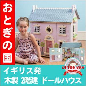 【千円OFFクーポンあり】ドールハウス レトイバン ベイツリーハウス  Le Toy Van レ・トイ・バン Bay Tree House ベイ・ツリーハウス 二階建て 屋根裏付き ミニチュア ままごと 木のおもちゃ ごっこ遊び 知育玩具 おもちゃ
