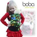 楽天チェリーベルboba mini ドールキャリア 人形用抱っこ紐 子供用抱っこ紐 子ど用抱っこ紐 だっこひも 抱っこひもドールキャリア 子供用抱っこひも BOBA ボバミニ 親子 ペアルック 親子コーデ おままごと