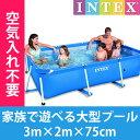 プール ビニールプール INTEX インテックス 大型 長方形 3m×2m×75cm 水あそび レジャープール 家庭用プール キッズ 子供用プール 自宅用プール ベランダ フレームプールの画像