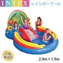 ビニールプール インテックス キッズプール 子供用プール INTEX レインボーリングプレイセンター すべり台 シャワー ボール付 水あそび レジャープール 家庭用プール
