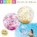 ビーチボール 大 特大 50cm かわいい ラメ グリッター ボール ビニール キラキラ ビッグサイズ プール・海・レジャーに最適 おしゃれ おもしろ 大きめ 大きい INTEX インテックス