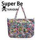 tokidoki iconic2.0 トートバッグ マザーズバッグ ママバッグ丸洗いできる軽量バッグ ジュジュビ jujube スーパービー SuperBe トキドキ 限定コラボモデル テフロン加工