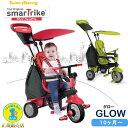 三輪車 1歳 かじとり スマートトライク グロー glow Smart Trike Shine おし...