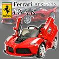 フェラーリ 乗れる ラジコン La Ferrari ラフェラーリ キッズライドオン 乗用玩具 電動自動車 男の...