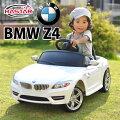 乗用玩具 電動自動車 玩具 BMW Z4 キッズライドオン ビーエムダブリュー 男の子 女の子 乗り物 電動...
